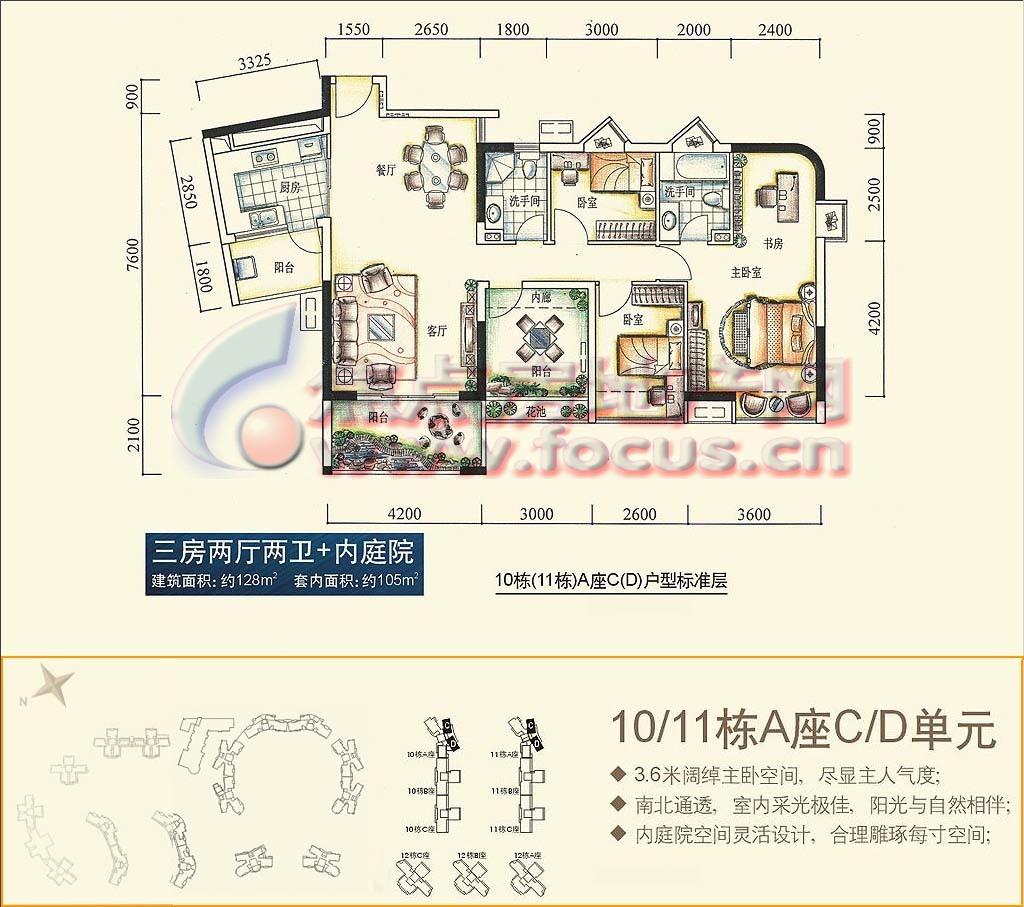 130平新房装修招标,请提供设计方案和 装修招标高清图片