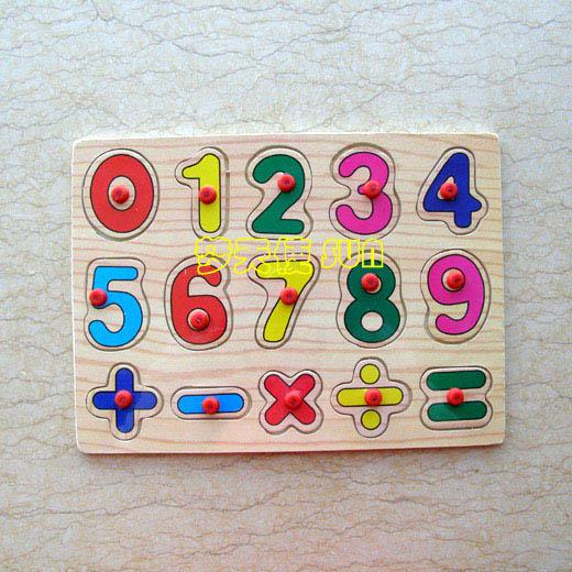 磁力棒 积木 拼图 木玩 塑料玩具 彩泥 棋类 彩笔 合金车 过家家 书籍 手