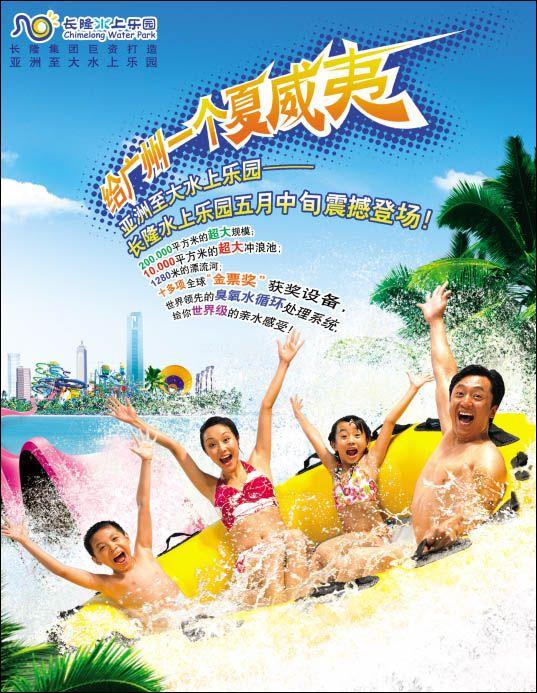 精彩推荐:香江野生动物园