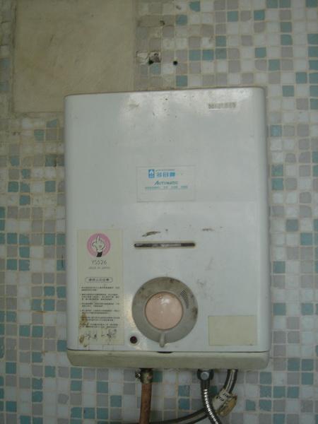 热水器,多田牌图片