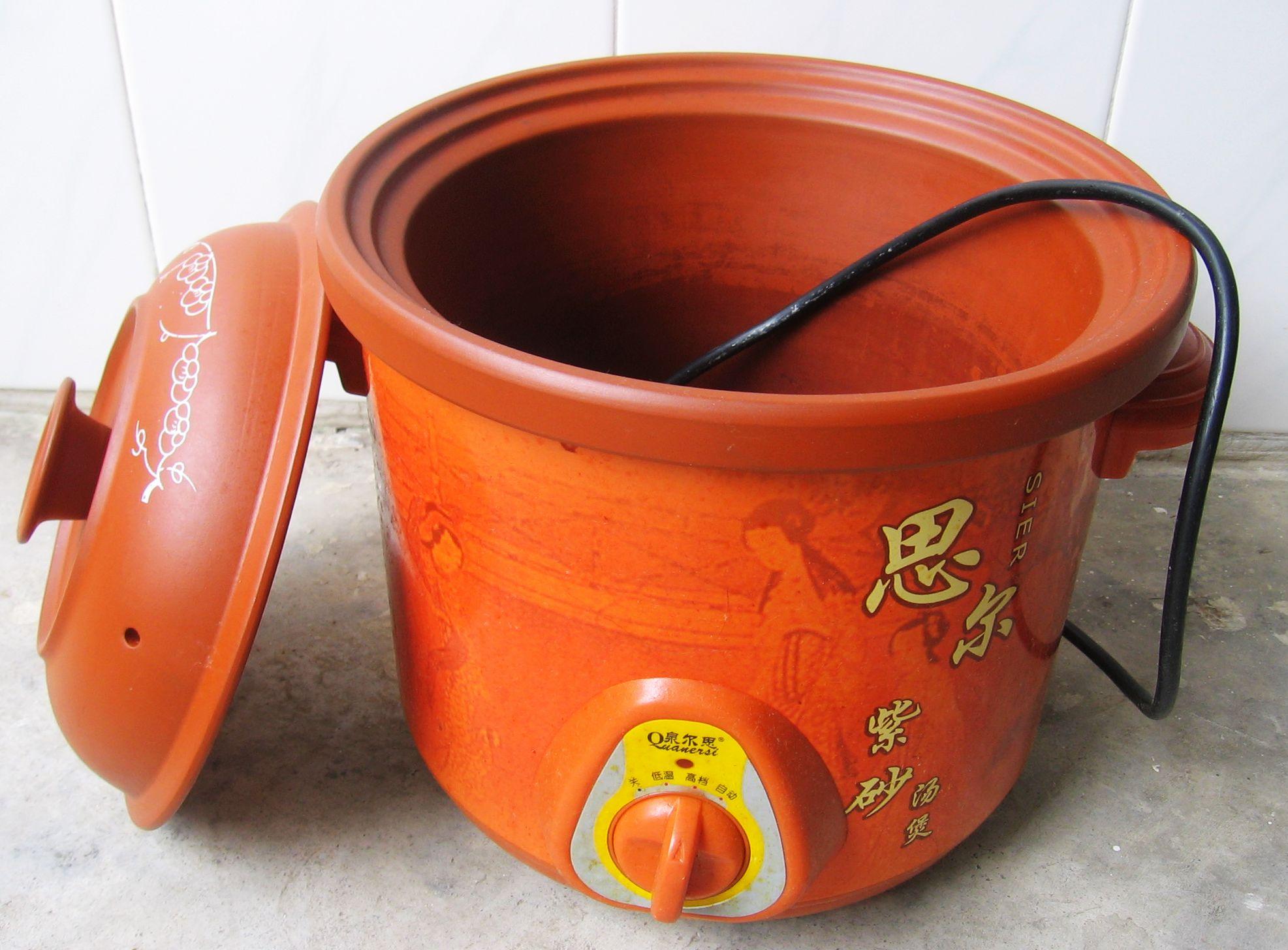 产品:泉尔思紫砂锅 ●产地:广东 ●电源电压