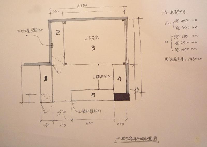 建筑房屋平面图草图图片