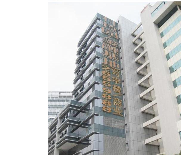 海王九岛标志建筑