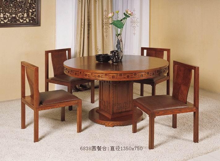新中式榆木家具 装修采购