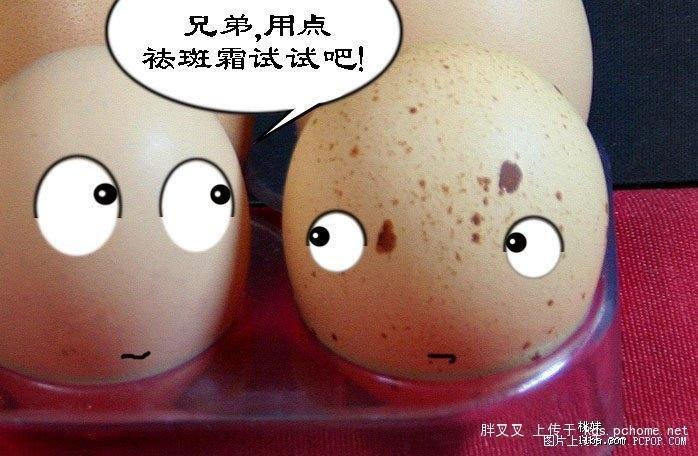 [搞笑图片]超级可爱的鸡蛋(贴图)(内空)