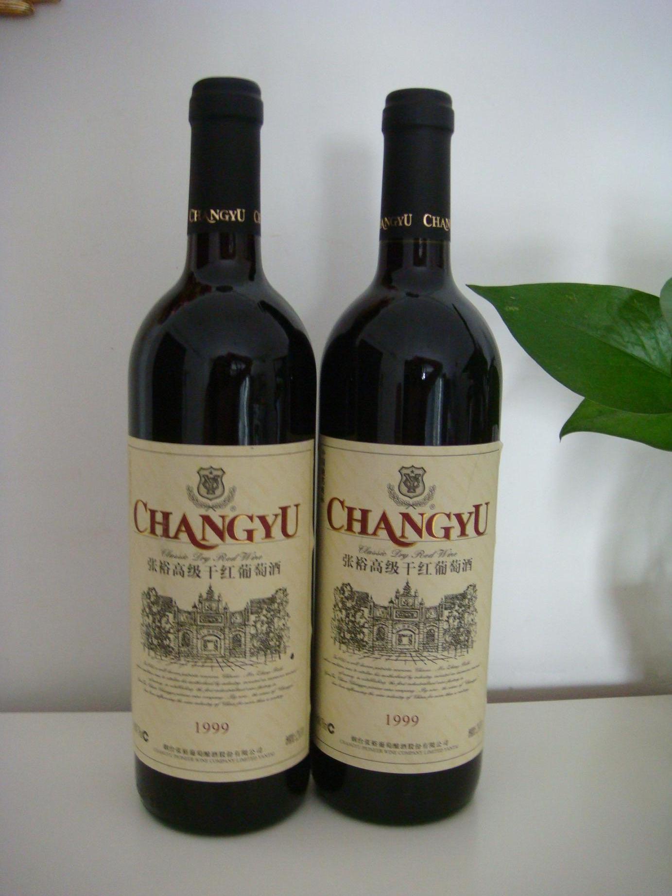 转张裕高级干红葡萄酒