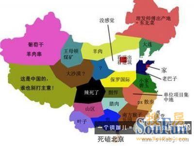 > 这样牛b的中国地图你看过吗?(暴强)!