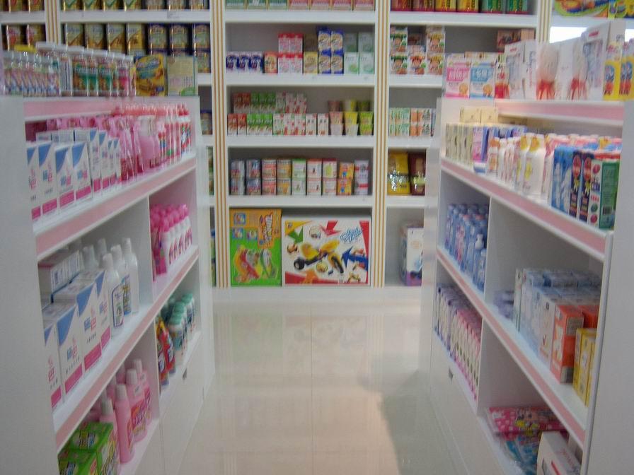 金baby进口母婴用品专卖店