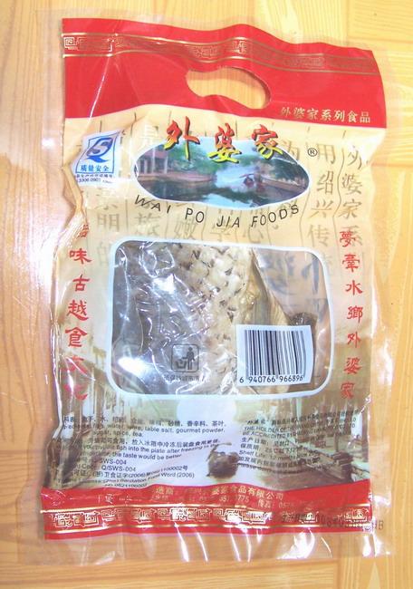 费2元  耀哥土特产:桃源村61栋 淘宝店http://shop34674571.taobao