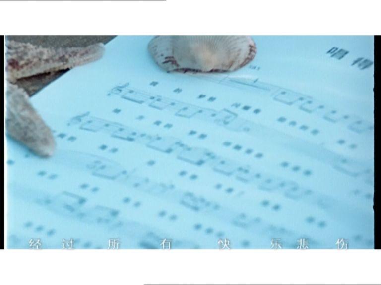 爱河 一首歌曲钢琴谱子