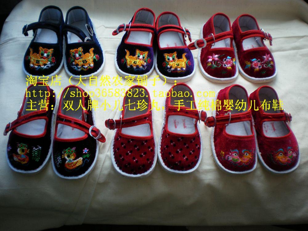 北方手工做的婴幼儿千层底纯棉布鞋(5岁以内的)