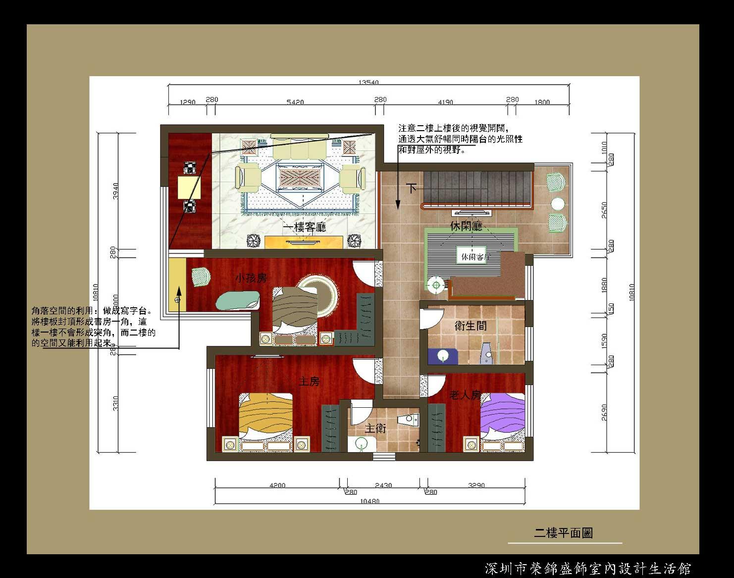 二层楼房暖管道设计图内容二层楼房暖管道设计图