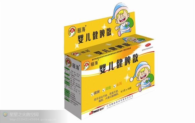 [原创]纯中药提高儿童免疫力