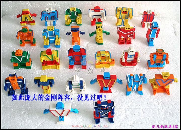 专利产品 26个字母变形金刚 带磁性 带磁性贴板 数字金刚套装 15个数