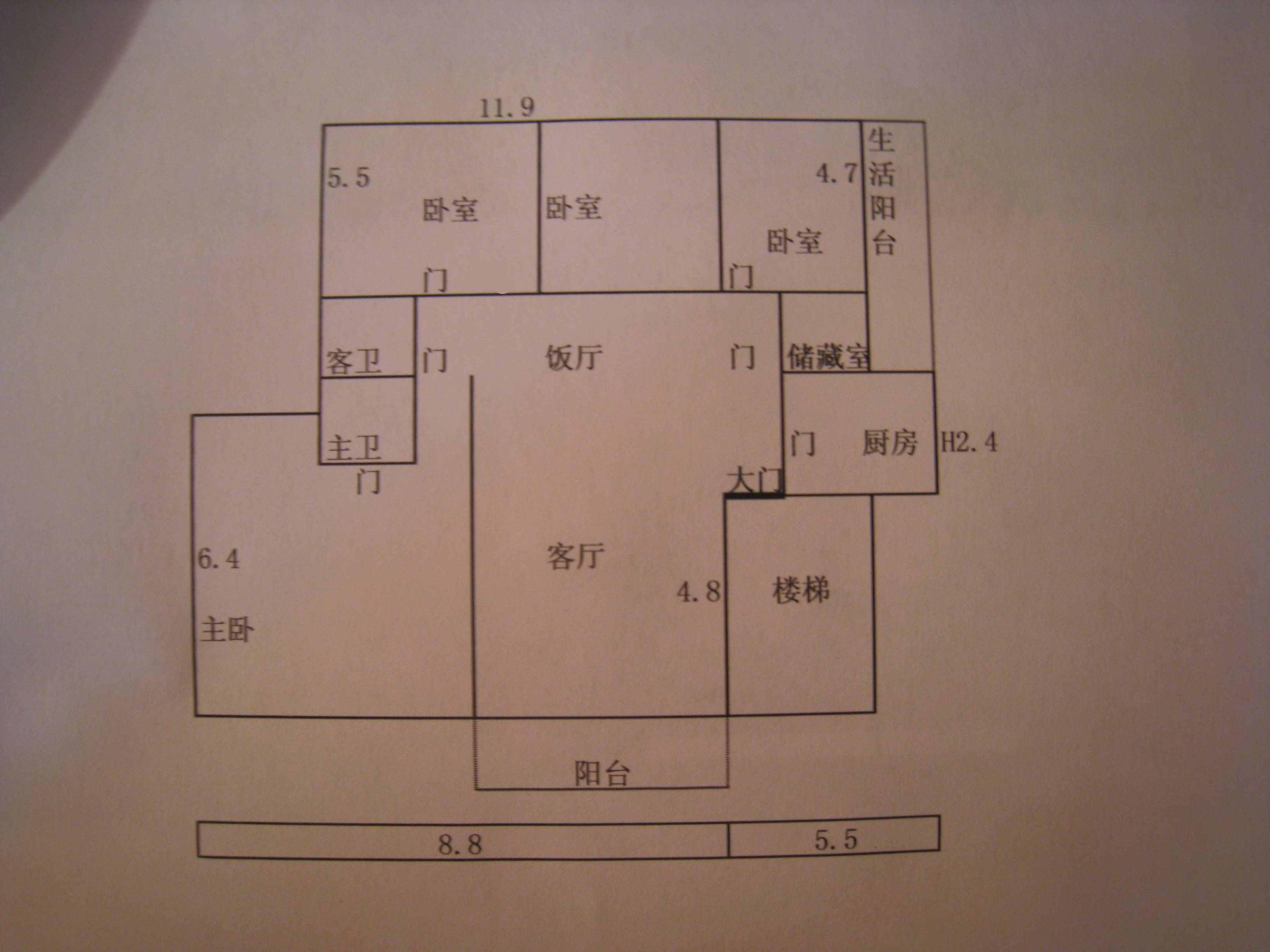户型 户型图 平面图 3264_2448