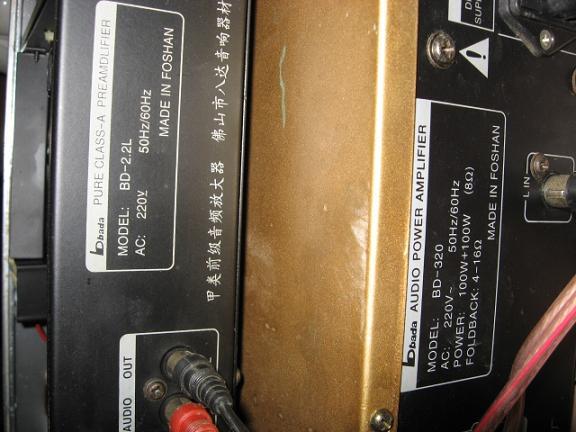 八达bd-2.2l bd-320前后级功放,一对假的天朗音箱一对.