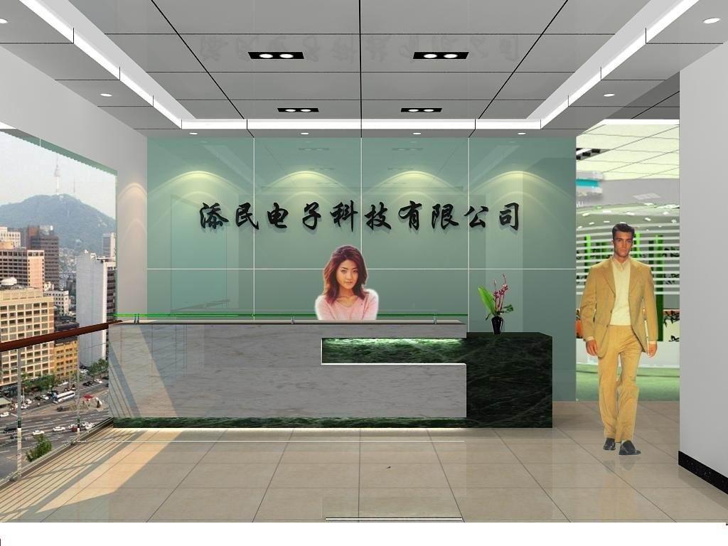 > 800平米办公室装修紧急招标