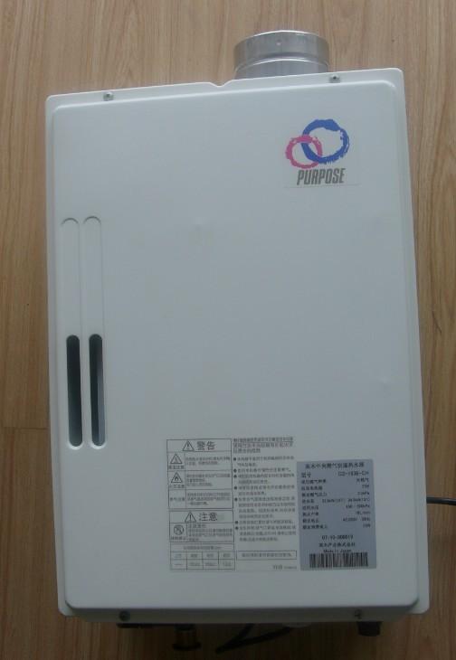 高木热水器能保证商用热水的需求 - 深圳房地产信息网