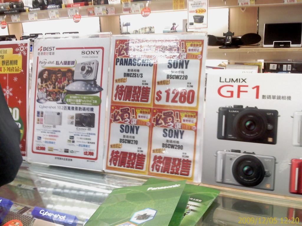 香港看数码相机 屯门市中心 香港攻略
