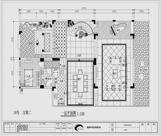 """""""凤凰谷""""别墅平面设计概念"""
