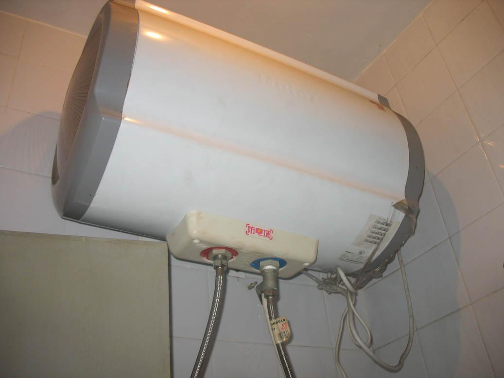 > 海尔电热水器,搬家最后一天清了