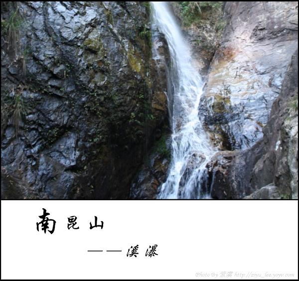 13:30  前往【南昆山温泉大观园】 位于广东省惠州市龙门县永汉镇,是