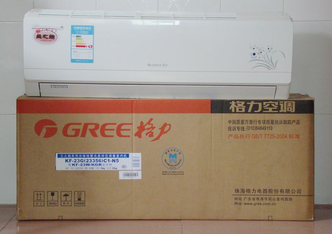 海尔空调包装箱