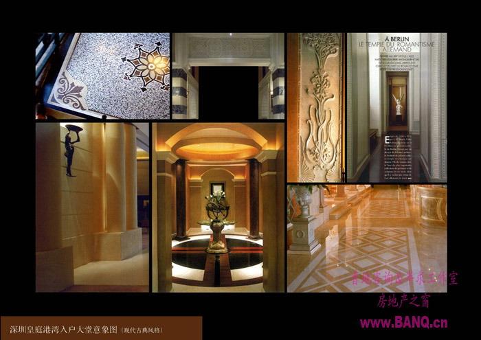 欧式古典电梯厅