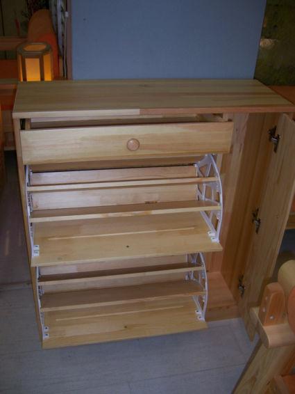 a65实木鞋柜