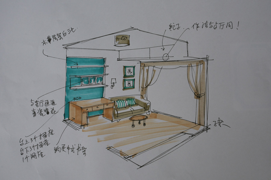 3米老师精致的手绘图_装修案例