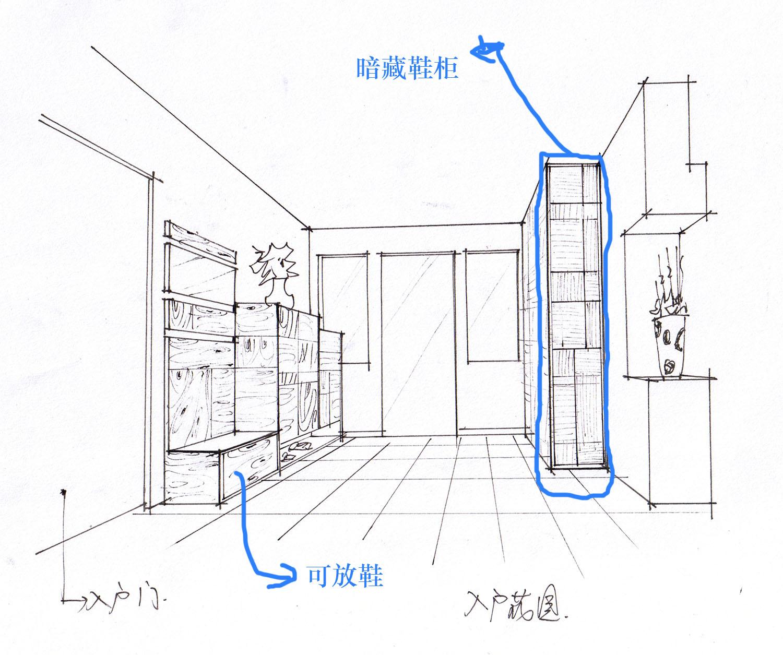 鞋柜手绘图线稿