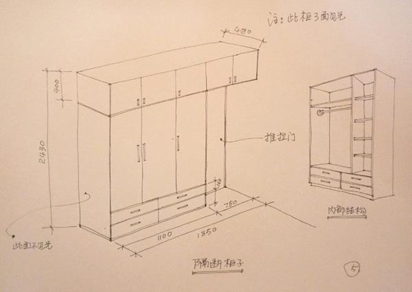 家具设计草图 - 设计师沙龙