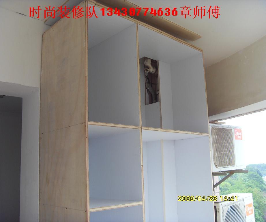 招木工做一个隔断柜子