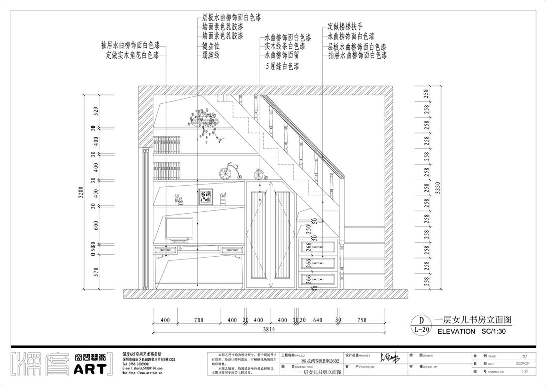 欧式楼梯平面图