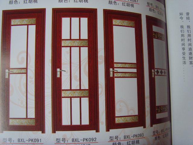 厂家直销 铝合金门窗 洗手间门 高清图片