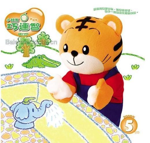 幼儿园巧虎洗手步骤图片