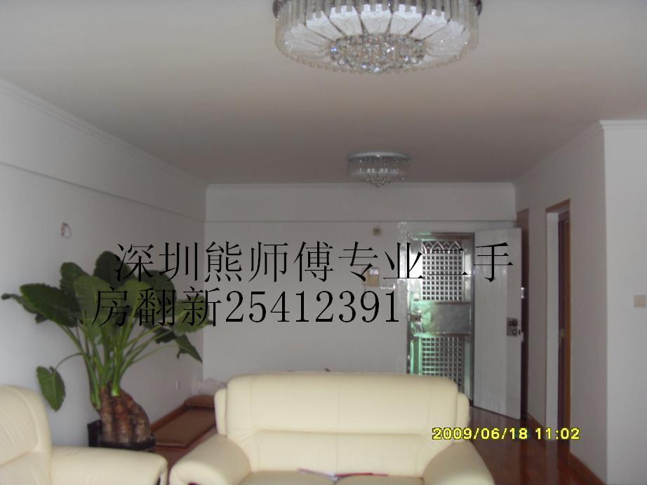 福田90平米二手房装修高清图片