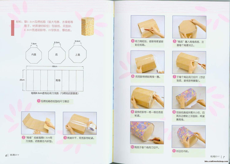 Поделки из бумаги и картона инструкция