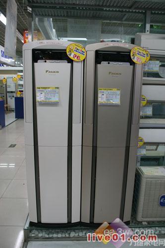 全新大金变频空调柜机!变频空调机!包装完好!