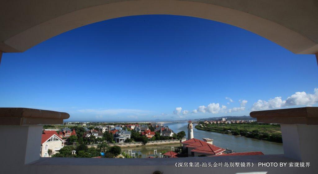 > 深圳新梅园老板汕头金叶岛的别墅游艇家园