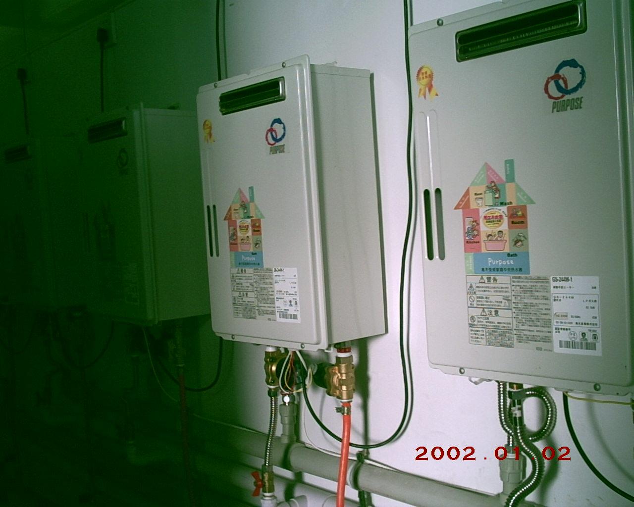 高木热水器日本原装进口 - 深圳房地产信息网论坛