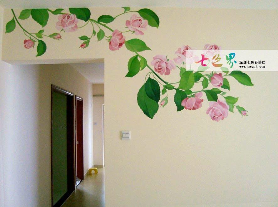 手绘墙画:为您打造温馨家园