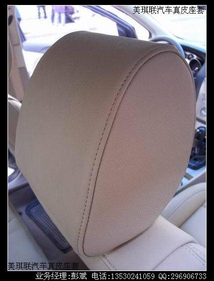 长安福特福克斯汽车真皮座套汽车真皮座椅制作过程