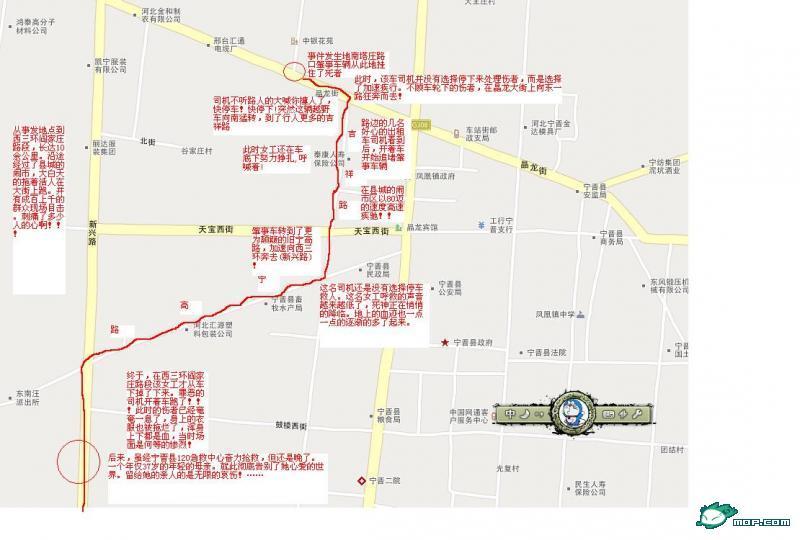宁晋县城区地图