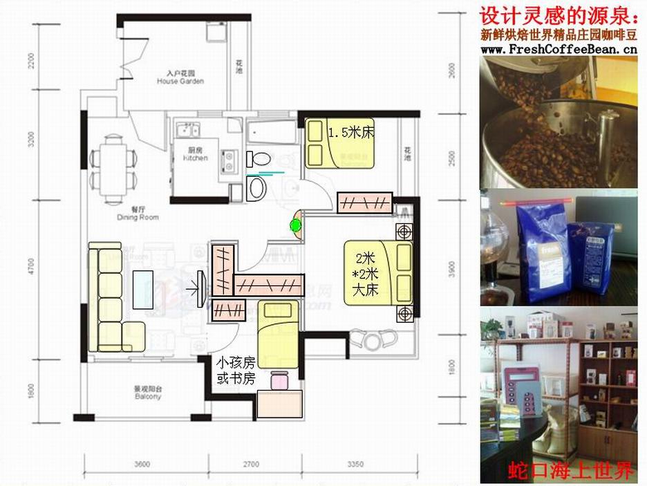 100平方米房屋设计图两房改三房分享展示