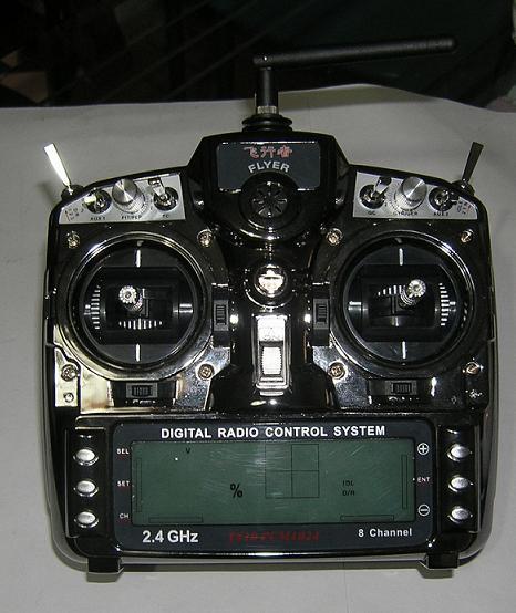 航模遥控器八通道说明书