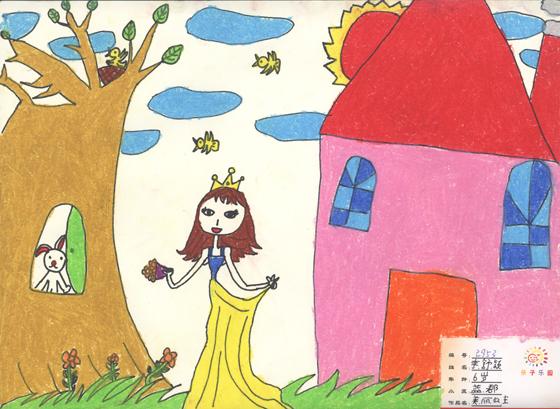 儿童绘画作品描绘三亚美丽家园