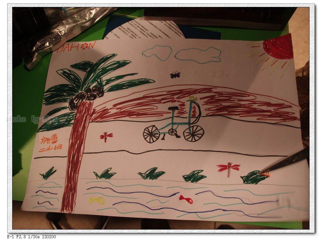 > 922 世界无车日 儿童图画比赛