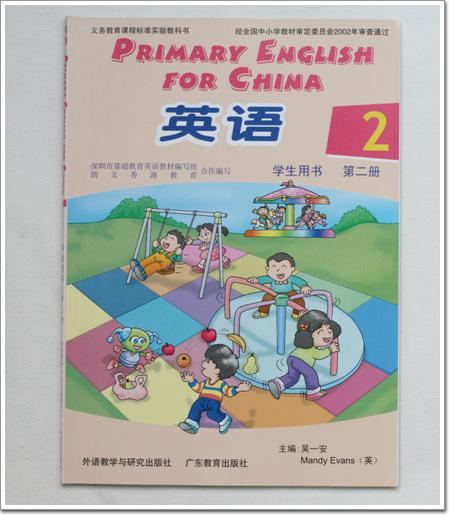 英语书封面手绘图片