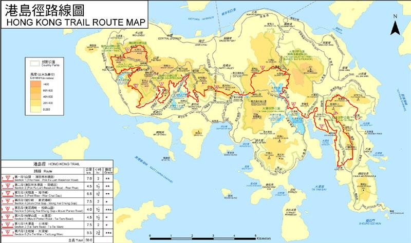 香港徒步-港岛径